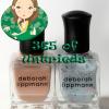 ALU's 365 of Untrieds – Deborah Lippmann Naked & Glitter in the Air