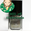 ALU's 365 of Untrieds – Chanel Graphite from the Illusions d'Ombres de Chanel Fall 2011 Collection