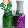 ALU's 365 of Untrieds – Orly Bubbly Bombshell & Here Comes Trouble from the Orly Pin-Up Collection